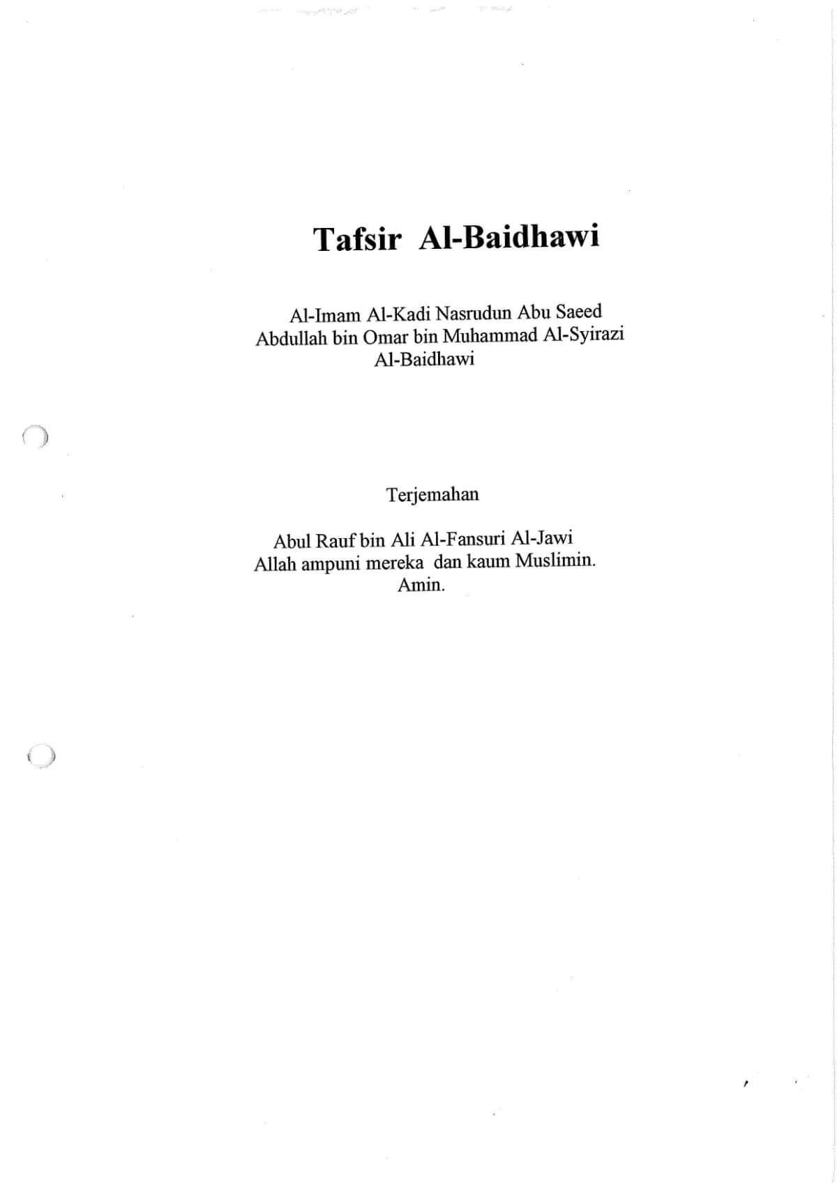 Tafsir Baidhawi- Al Marhum Shaikh Jaafar Banafae_Page_1