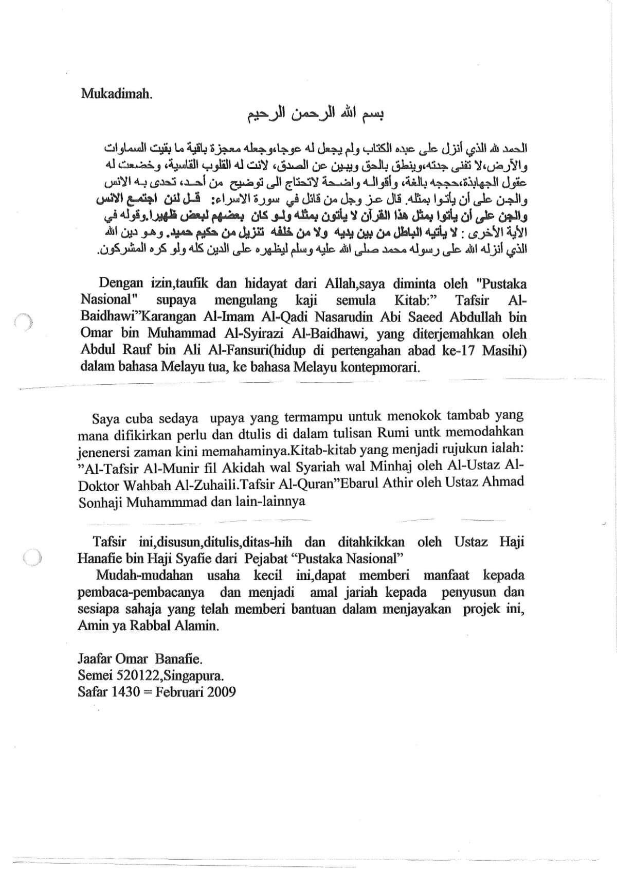 Tafsir Baidhawi- Al Marhum Shaikh Jaafar Banafae_Page_2